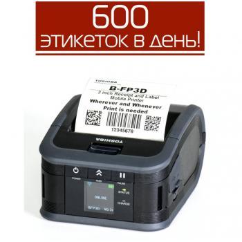 Принтер Toshiba B-FP3D